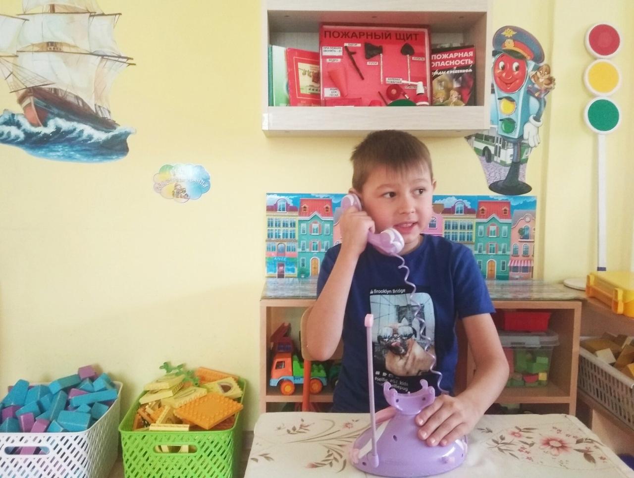 Опасные ситуации: ребенок один дома